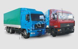 新带防水布卡车 MAZ 6312 (A5, A8, A9)