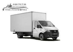 新冷藏车 GAZ A21R22
