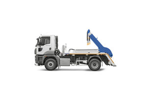 新可翻卸料斗卡车 HİDRO-MAK
